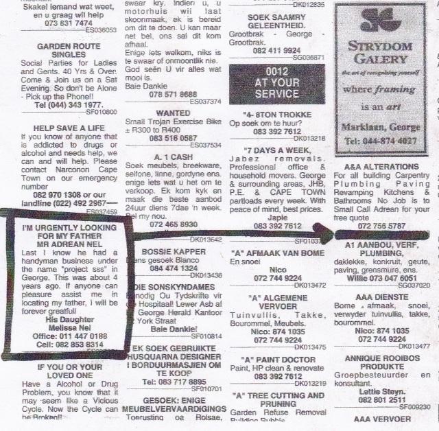 Geo Herald ads 2008 -1